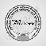 Макет №10